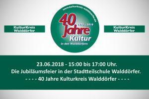 Jubiläumsfeier in der Stadtteilschule Walddörfer: 40 Jahre Kulturkreis Walddörfer. @ Stadtteilschule Walddörfer | Hamburg | Hamburg | Deutschland