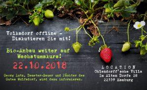 Volksdorf offline: Bio-Anbau weiter auf Wachstumskurs! @ Ohlendorffsche Villa